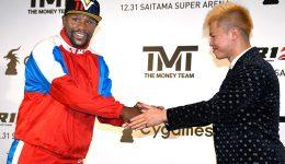 Floyd Mayweather To Set Foot In Octagon Against Kickboxing Star Tenshin Nasukawa In RIZIN 14